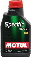 Моторное масло MOTUL Specific CNG/LPG 5W 40, 1л