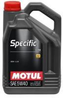 Моторное масло MOTUL Specific BMW LL 04 5W 40, 5л