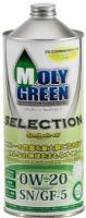 Моторное масло MOLY GREEN SELECTION 0W20 SN/GF-5 (1л)