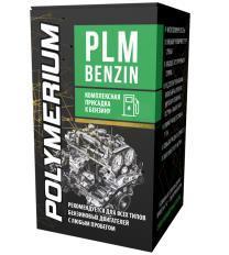 Многофункциональная присадка в бензин PLM Benzin 150 ml