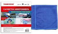 Салфетка микрофибра Жемчужное плетение 40х40 см (2 шт.)