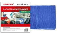 Салфетка микрофибра объемная 40х40 см (2 шт.)