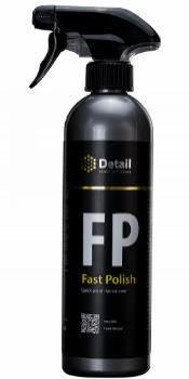 Экспресс полироль FP «Fast Polish», 0,5л