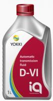 YOKKI IQ ATF D-VI 1л