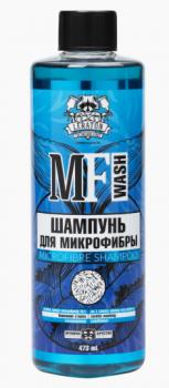 Шампунь для микрофибр LERATON MF WASH 473мл.