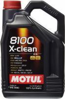 Моторное масло MOTUL 8100 X Clean 5w 40 A3/B4/C3, 5л
