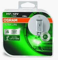 Автолампа OSRAM H7 12V 55W  ULTRA LIFE  (2шт)