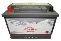 Аккумулятор  ALASKA CMF 74 57413R silver+