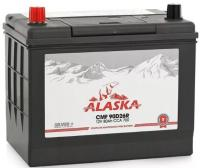 Аккумулятор  ALASKA CMF 80 90D26FR silver+