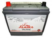 Аккумулятор ALASKA CMF 65 75D23FR silver+
