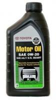Моторное масло TOYOTA SAE 0W20 API SN  (946мл)