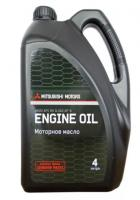 Моторное масло MITSUBISHI MOTOR OIL 0W20, 4л