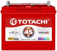 Аккумулятор  TOTACHI CMF 45 а/ч 55B24 R