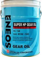 Трансмиссионное масло  ENEOS GEAR GL-5 85W140 20л