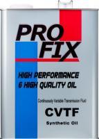Трансмиссионное масло Profix CVTF 4л