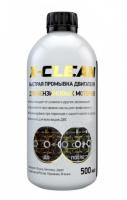 X-CLEAN промывка масляной системы / бензин 500 ml.