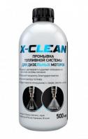X-CLEAN промывка топливной системы / дизель 500 ml