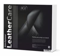 Shine Systems LeatherCare Kit - набор для ухода за кожей
