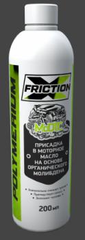 X-Friction (MoDTC) присадка в двигатель/масло 200ml