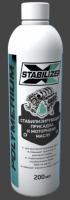 X-Stabilaizer стабилизирующая присадка к моторному маслу 200 ml