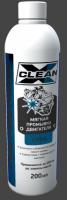 X-CLEAN LONG промывка двигателя мягкая (долгая) 200 ml.