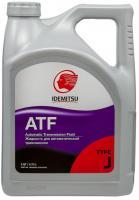 Масло для АКПП IDEMITSU ATF TYPE-J 4.73л