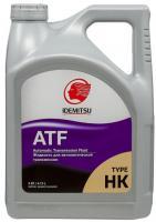 Масло трансмиссионное IDEMITSU ATF TYPE-HK (SP-III) 4.73л