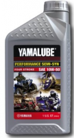 Моторное масло Yamalube 10W-50 Semisynthetic Oil (0,946 л)