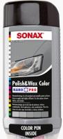 Цветной полироль с воском + карандаш(серебристый/серый) Sonax Nano Pro 0.5л.