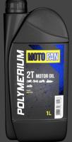 Моторное масло  POLYMERIUM MOTO-FAN 2T 1Л