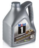 Моторное масло Mobil 1 0W20, 4л