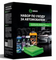 Набор по уходу за автомобилем ( 6 предметов)