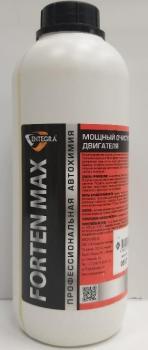 Очиститель двигателя Entegra Forten Max  1л
