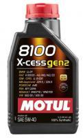 Масло моторное Motul 8100 X-cess GEN2 5w40 (1л)