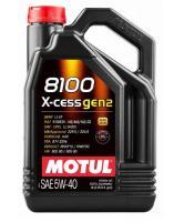 Масло моторное Motul 8100 X- cess GEN2 5w40 (4л)
