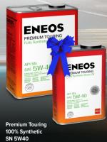 Масло моторное ENEOS 5W40  Premium TOURING SN 4л