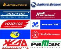 Доставка любой транспортной компанией или почтой РФ