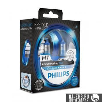 Автолампа PHILIPS H7  Color Vision +60% синяя  3350K