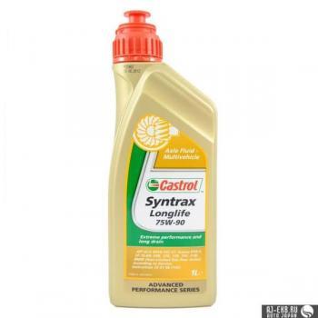 Трансмиссионное масло Castrol Syntrax Longlife 75W-90 1л