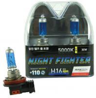 Лампа высокотемпературная Avantech, H16, комплект 2 шт