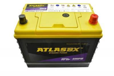 Аккумулятор ATLAS UMF115D26L 85ач