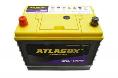 Аккумулятор ATLAS UMF115D26R 85ач