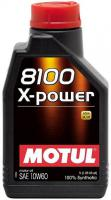 Моторное масло MOTUL 8100 X-Power 10w60 1л