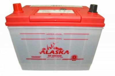 Аккумулятор ALASKA MF 75 80D26R calcium +