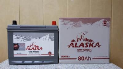 Аккумулятор  ALASKA CMF 80 90D26FL silver+