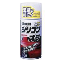 Обезжириватель Soft99 Silicone Off 300, аэрозоль, 300 мл