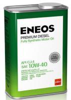 Масло моторное ENEOS Premium Diesel CJ-4 Синтетика 10W40 1л