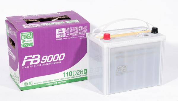 Аккумулятор FURUKAWA BATTERY FB9000 110D26R