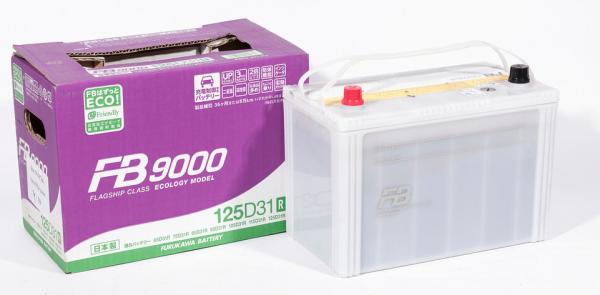 Аккумулятор  FURUKAWA BATTERY FB9000 125D31R