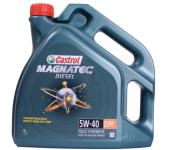 Моторное масло Castrol MAGNATEC Diesel 5W40 DPF 4л